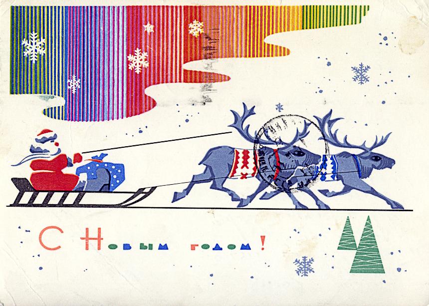 Советские новогодние открытки 1973 года, мамин день средняя