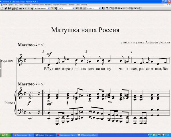 0-4 Screenshot-19.03.2012_14.53.17125
