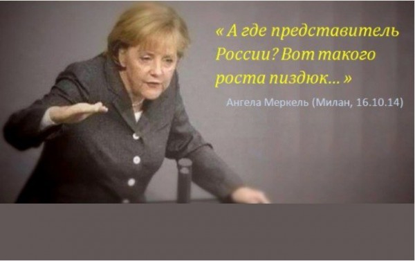 Німеччина не визнає результати виборів РФ в анексованому Криму