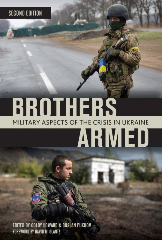 """alirez arms ben brother by essay in langan paul The best book in the eighth grade, in my opinion is """"brothers in arms"""" by paul langan i can eas."""