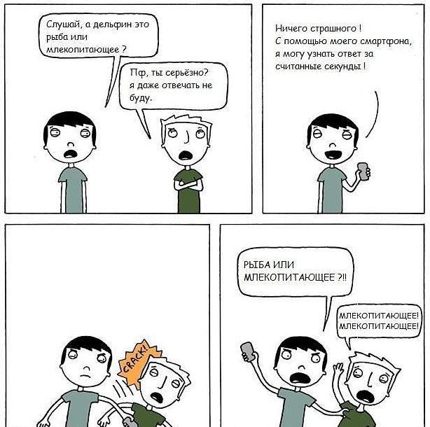 комикс1