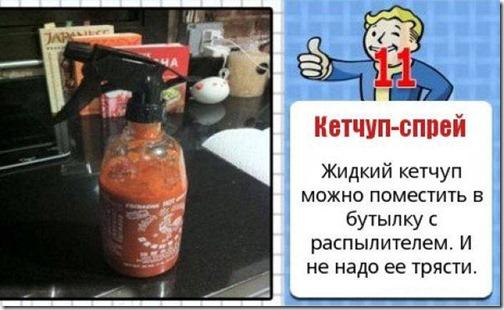 КРЕАТИВ11