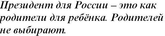Блогерское
