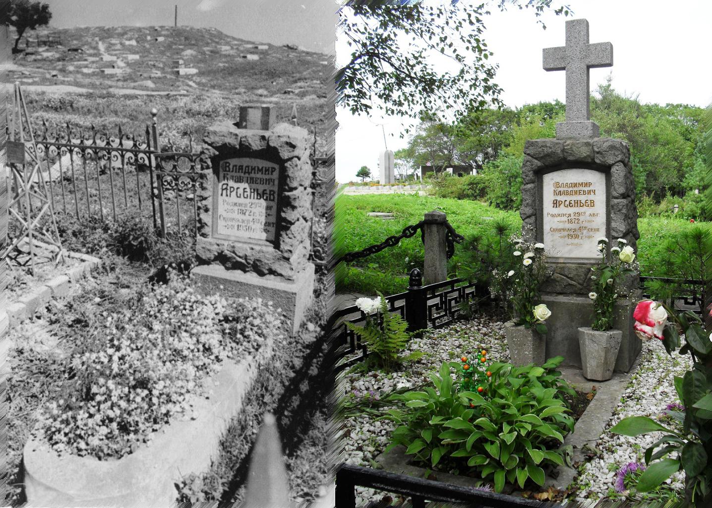 могила арсеньева