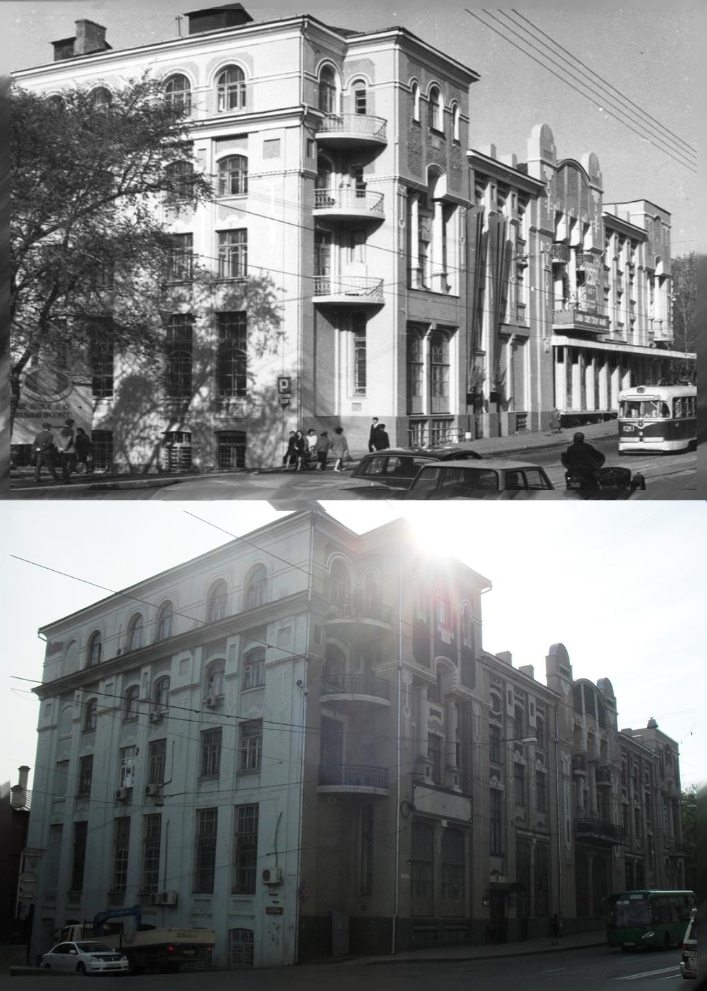 светланская 50, бывший кинотеатр комсомолец (2)