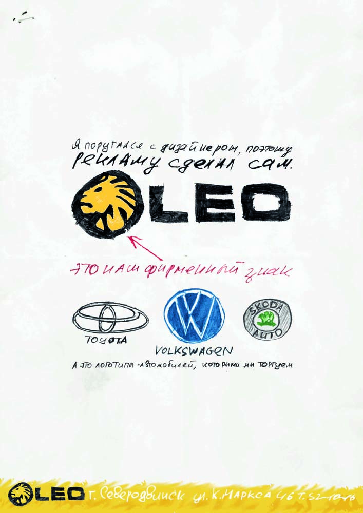 Leo 01