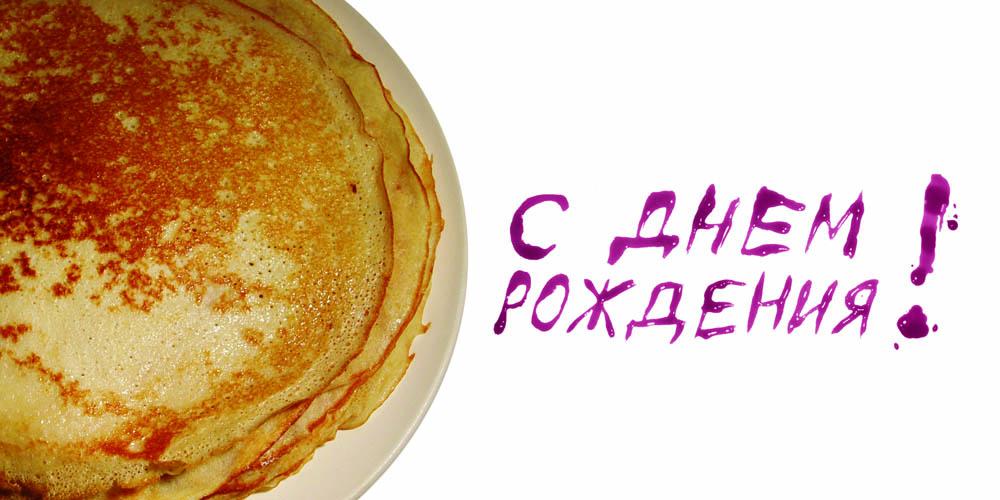 Polina 01