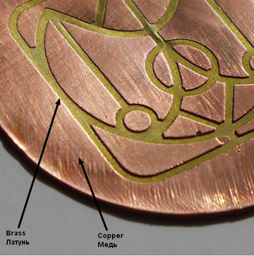 Copper&Brass detail
