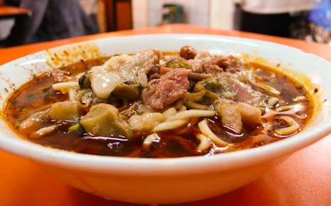 Strange-Flavored Noodle at Guaiwei Mian