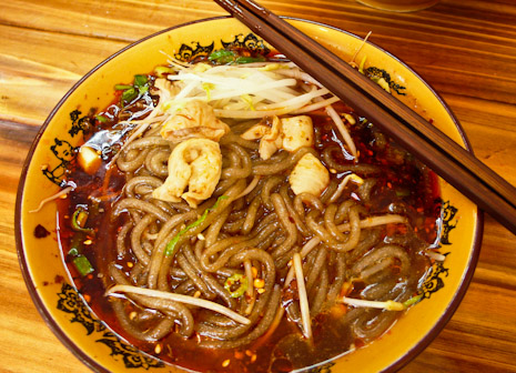 Fat Intestine Noodle @ Feichangmian