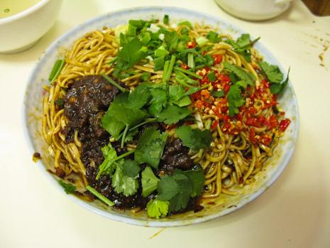 Fresh Peppers Beef Noodle @ Yibin Ranmian