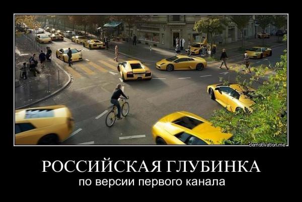 https://i.pics.livejournal.com/kompilya_tor/69394462/586310/586310_600.jpg