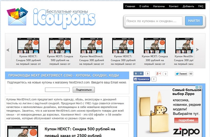 essaytown net coupon We feature 27 essaytowncom coupons, promo codes and deals for july 2017 never miss a essaytowncom sale or online discount, updated daily.