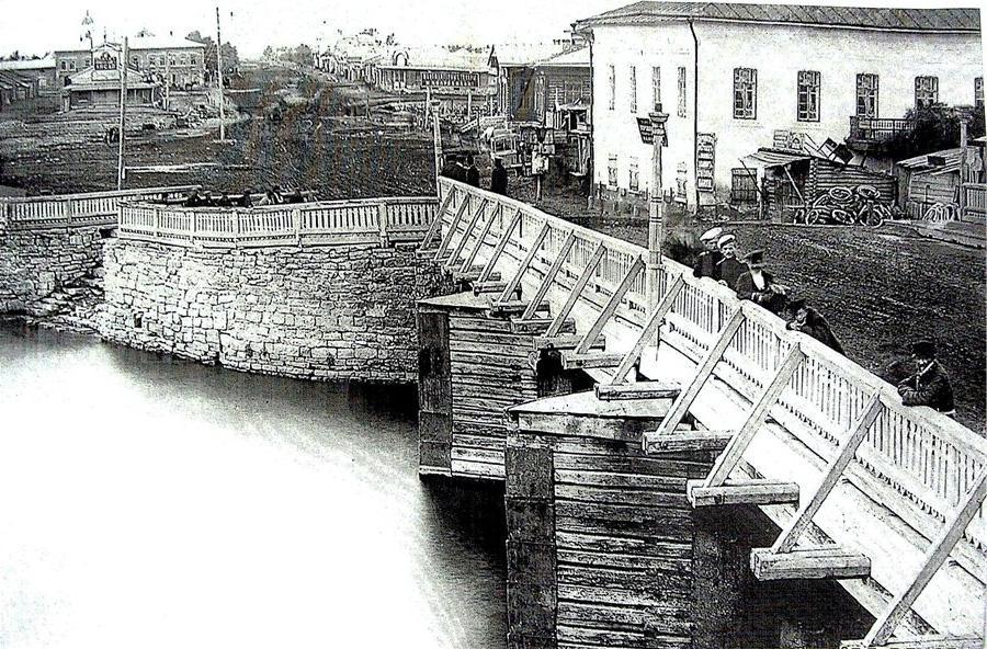 Кировский мост (перевёртыш)