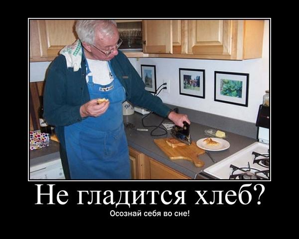 Немножко юмора 189914_original
