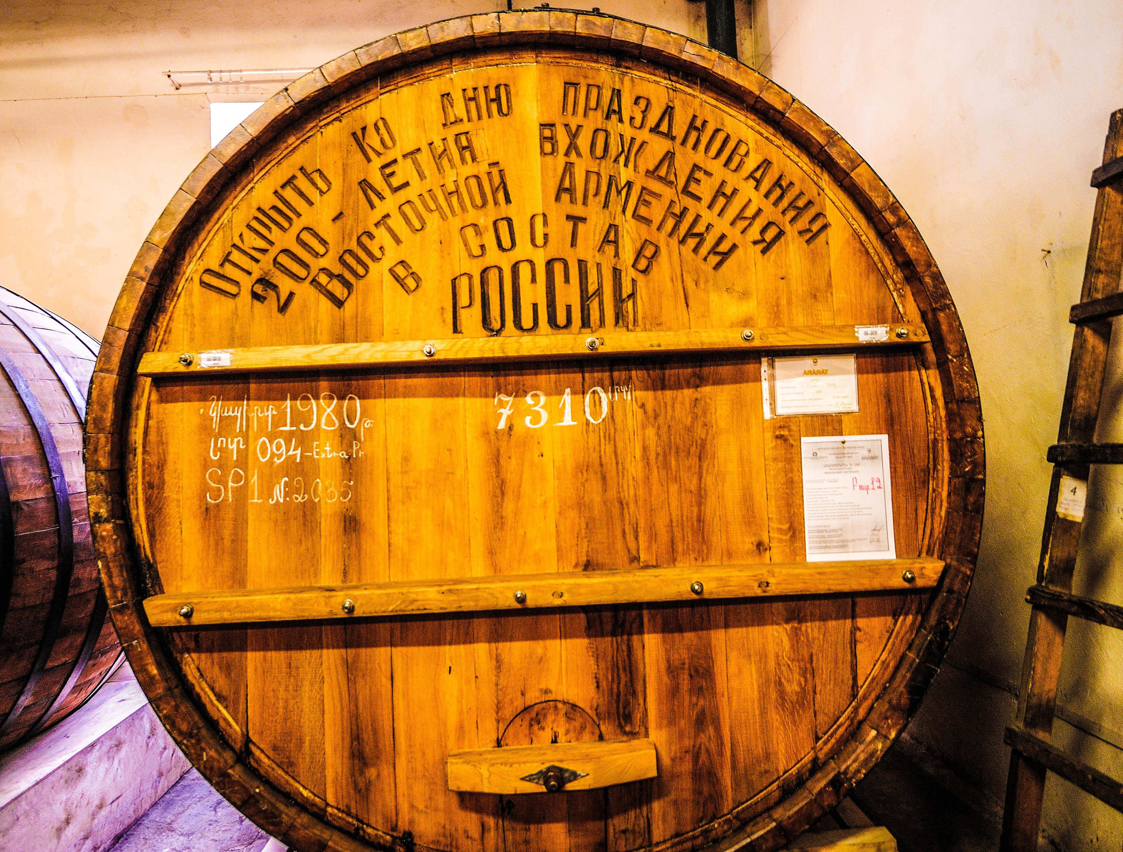 barrels Russia