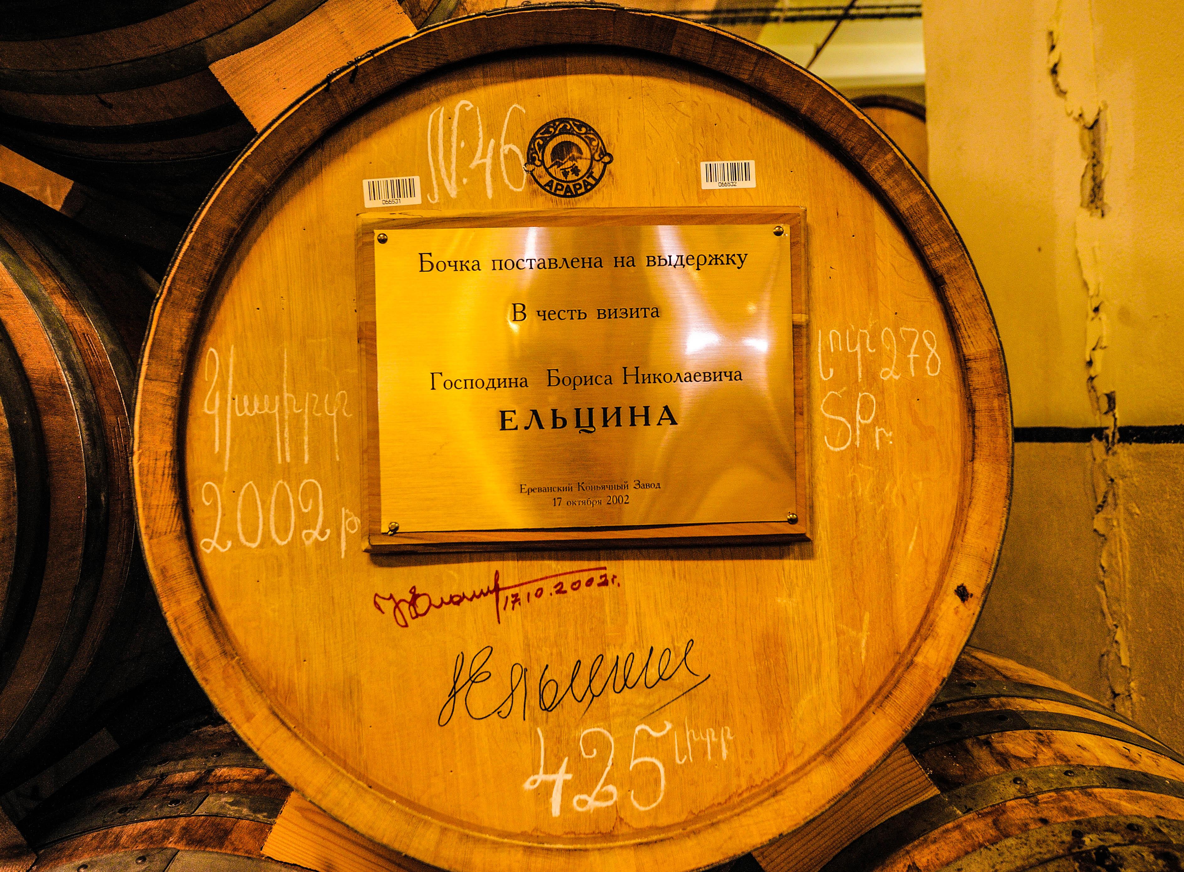 barrels Yeltsin