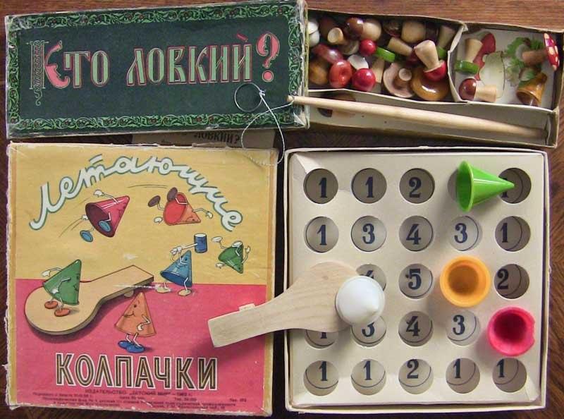 sovetskaya-igra
