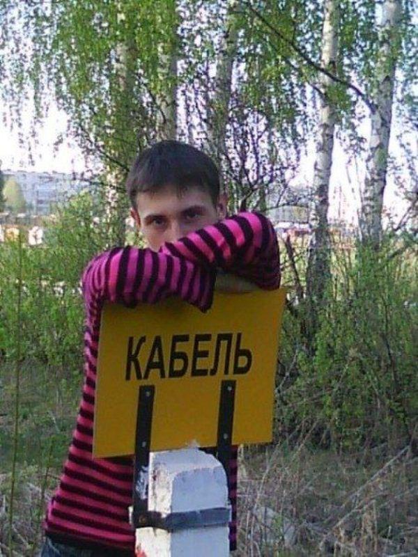 seksualnye_devushki_i_parni_02