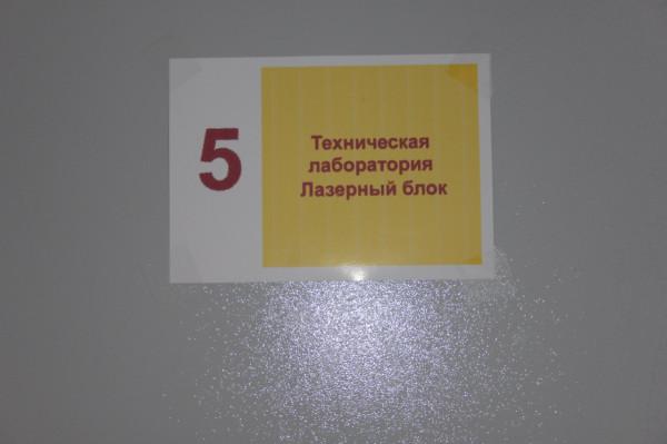 zsK6M2cgbC8