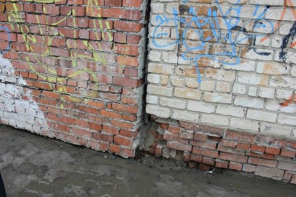 Стена. Школа 18
