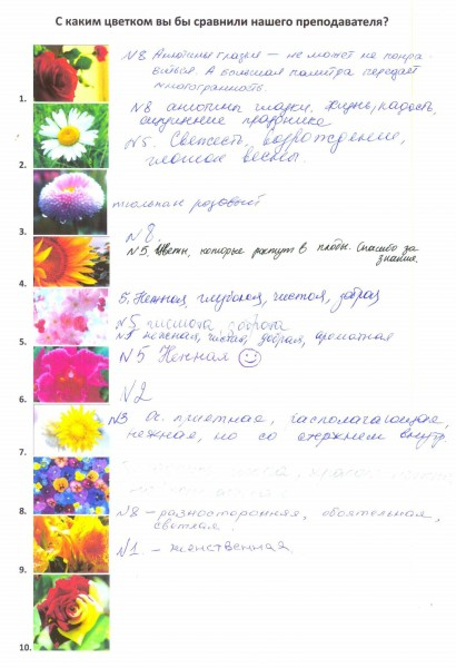 scan20120423110338_001