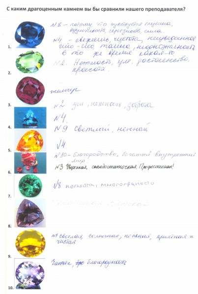 scan20120423110407_001
