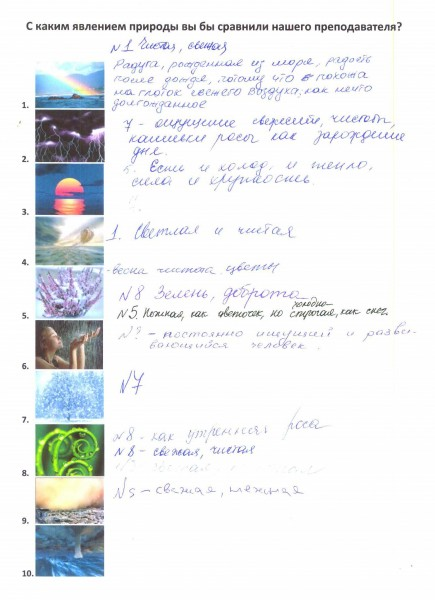 scan20120423114933_001