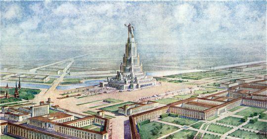 Проект сталинской Москвы