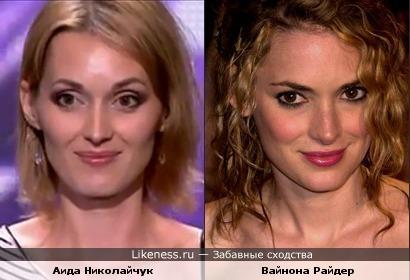Аида Николайчук 35