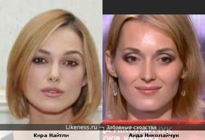 Аида Николайчук 34