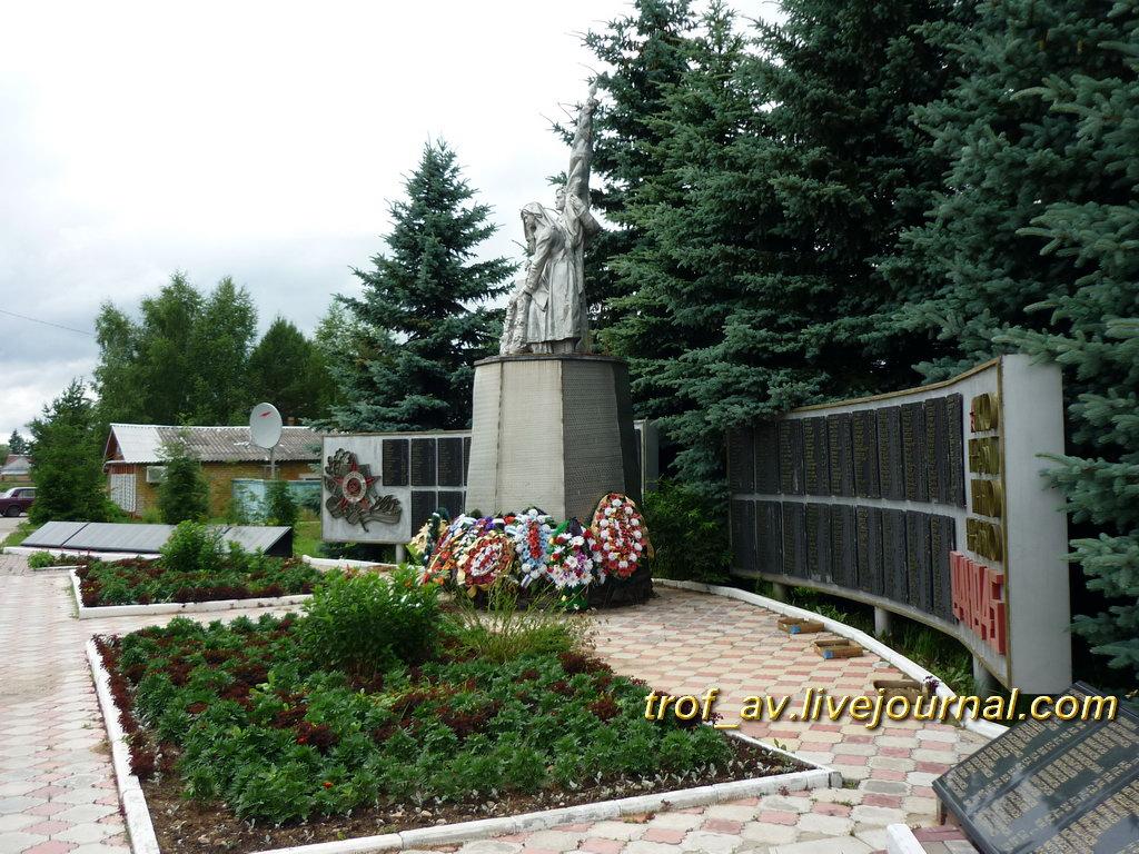 Мемориал павшим в Великой Отечественной войне, Калужская обл., с. Барятино.