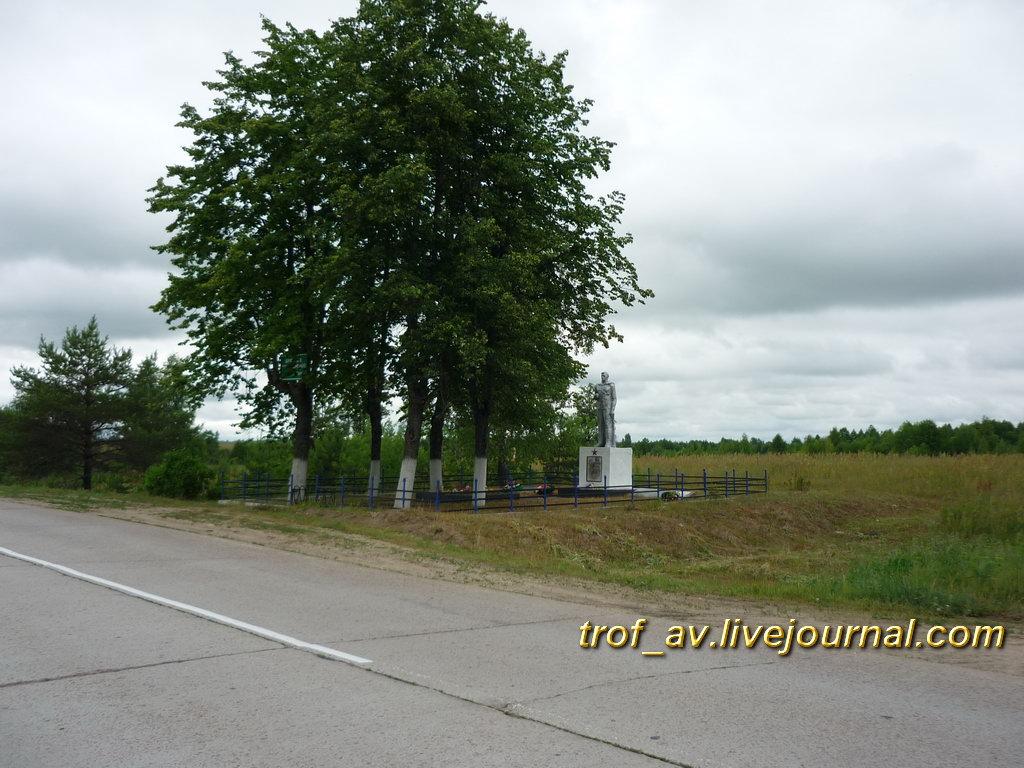 Братское захоронение у д. Мужитино, общий вид с шоссе. Калужская обл.