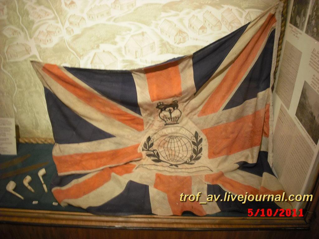 Знамя Гибралтарского морского пехотного полка