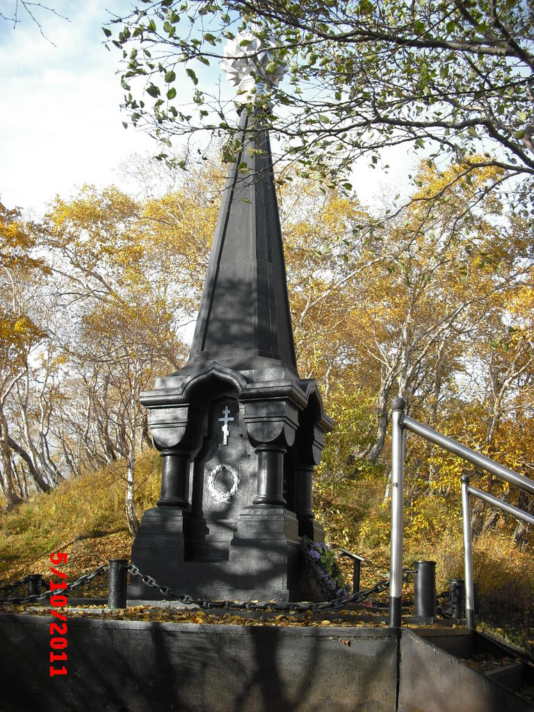 Памятник павшим при отражении атаки англо-французского флота и десанта 20 и 24 августа 1854 года. Никольская сопка, Петропавловск-Камчатский