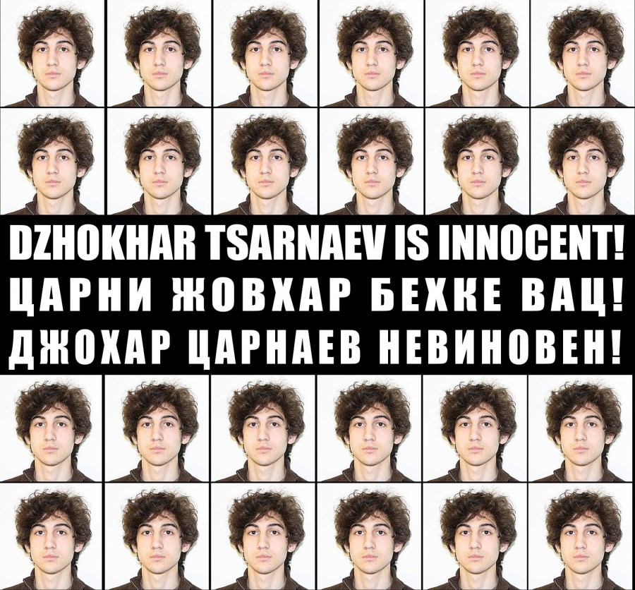 dzhokar tsarnaev a rockstar Rolling stone magazine is under fire this week for its decision to put boston marathon bombing suspect dzhokhar tsarnaev on its cover the cover image - a picture that tsarnaev took of himself and that graced the front page of the new york times recently - is being criticized by some readers for portraying the alleged terrorist as a rock star.