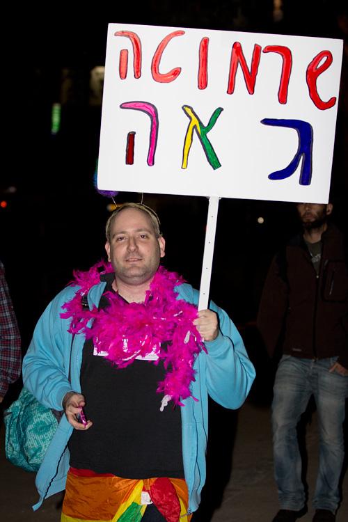 Парад шлюх Тель Авив