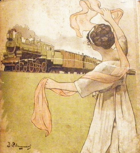 женщина машет поезду