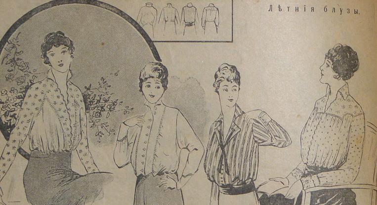блузы-1