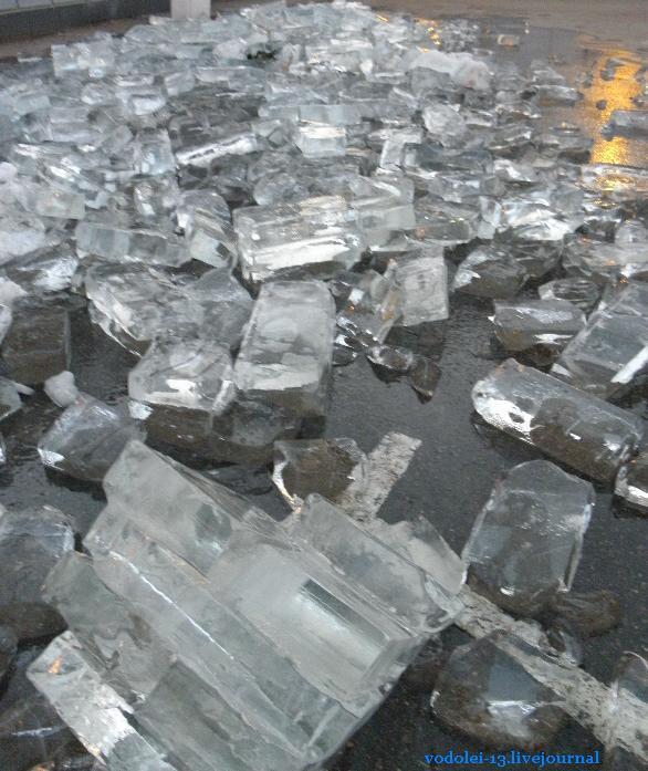 лед-1