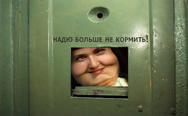 Савченко відновила голодний протест, але готова пройти поліграф, призначений на 9:00 вівторка, - сестра - Цензор.НЕТ 1823